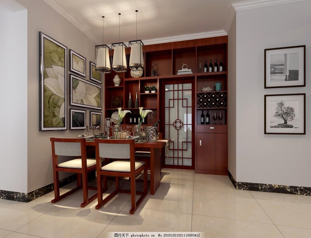 餐厅 酒柜        中式餐厅 中式酒柜 设计 3d设计 3d作品 300dpi jpg