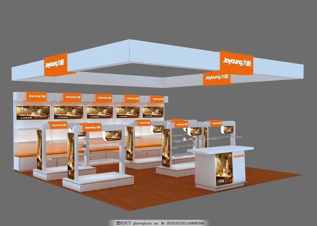 九阳超市展厅 中岛 高柜 吊楣 效果图 服装展厅设计
