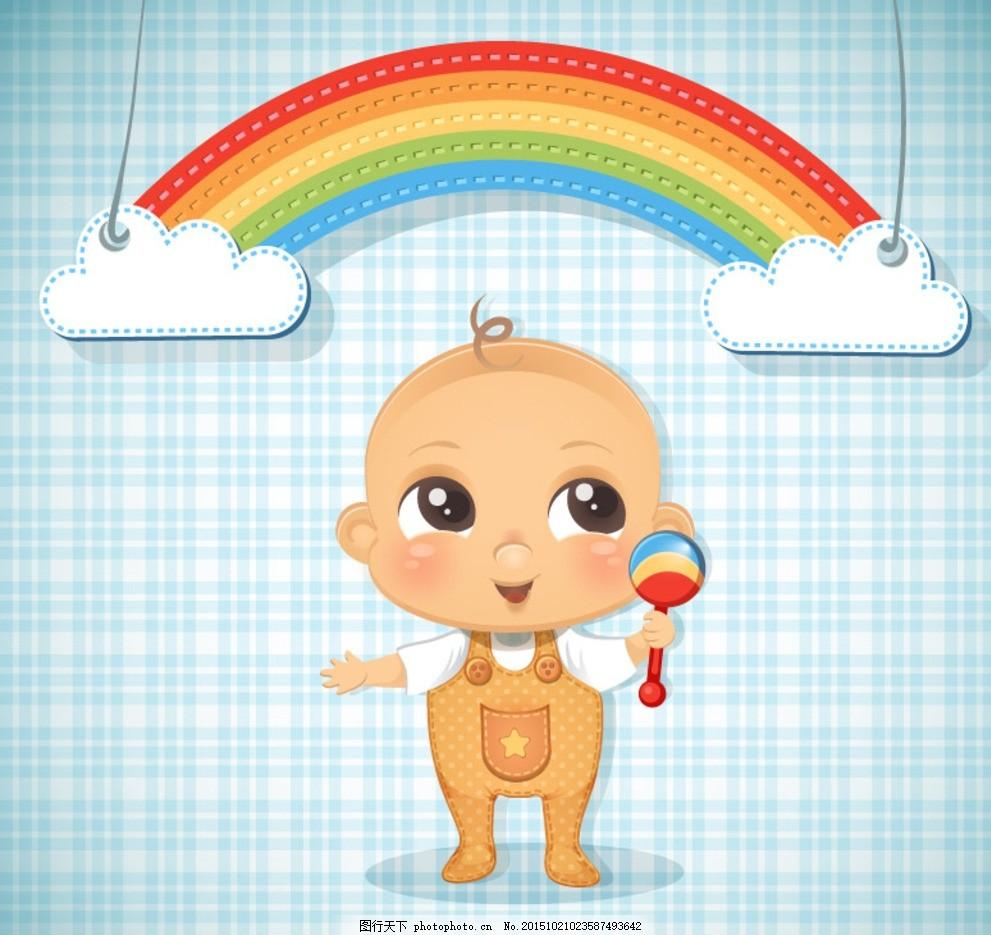 可爱婴儿和彩虹剪贴画矢量图 可爱 婴儿 彩虹 剪贴画 云朵 白云 宝宝 摇铃 方格 格子 布纹 布料 墙纸 壁纸 装饰 卡通 儿童 小孩 孩子 孩童 幼儿 幼童 男童 女童 男孩 男生 女孩 女生 人物 插画 背 矢量人物 设计 人物图库 儿童幼儿 AI