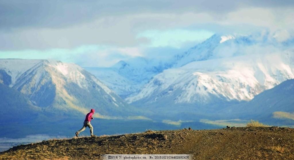 雪山雪景 美丽 风景 雪山 跑步 宏伟 冰山 摄影 自然景观 山水风景