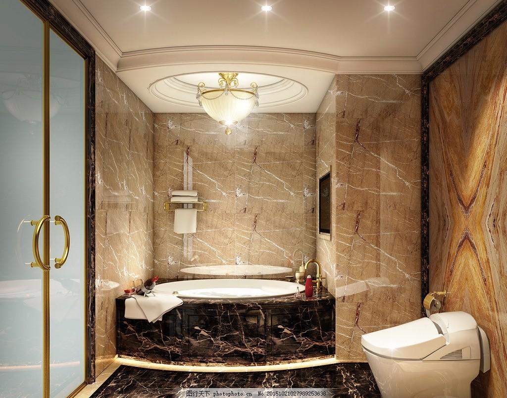 酒店总统套房卫生间 五星级酒店 酒店设计 卫生间设计 卫生间效果