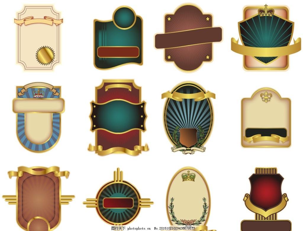 欧式label 霸气徽章 水晶徽章 班徽 麦穗 银色徽章 丝带