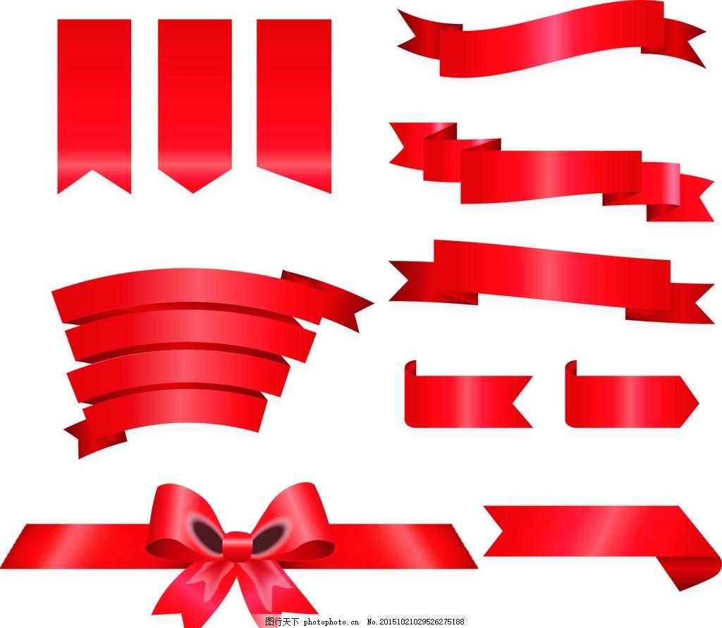 红色经典飘带标签条幅 异形 矢量 丝带