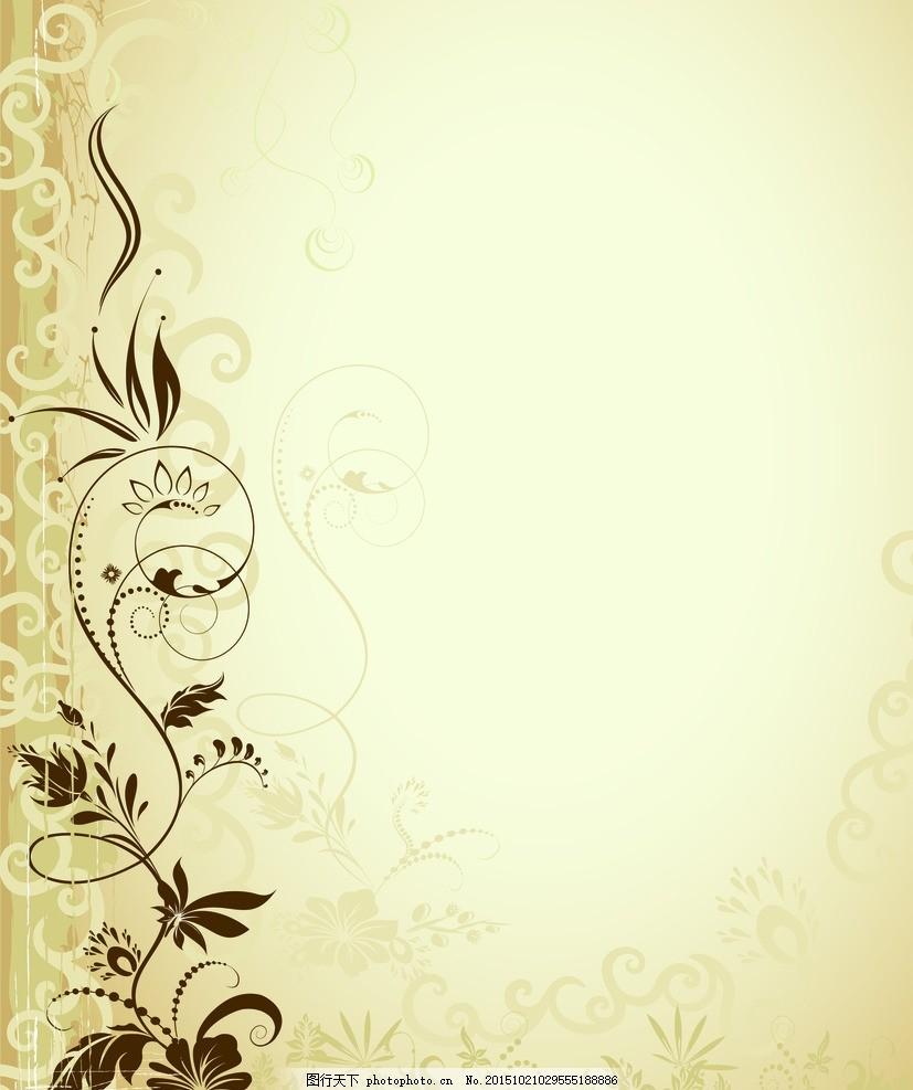 花纹背景 黄色 帝王 复古 植物 黄金 绚丽背景