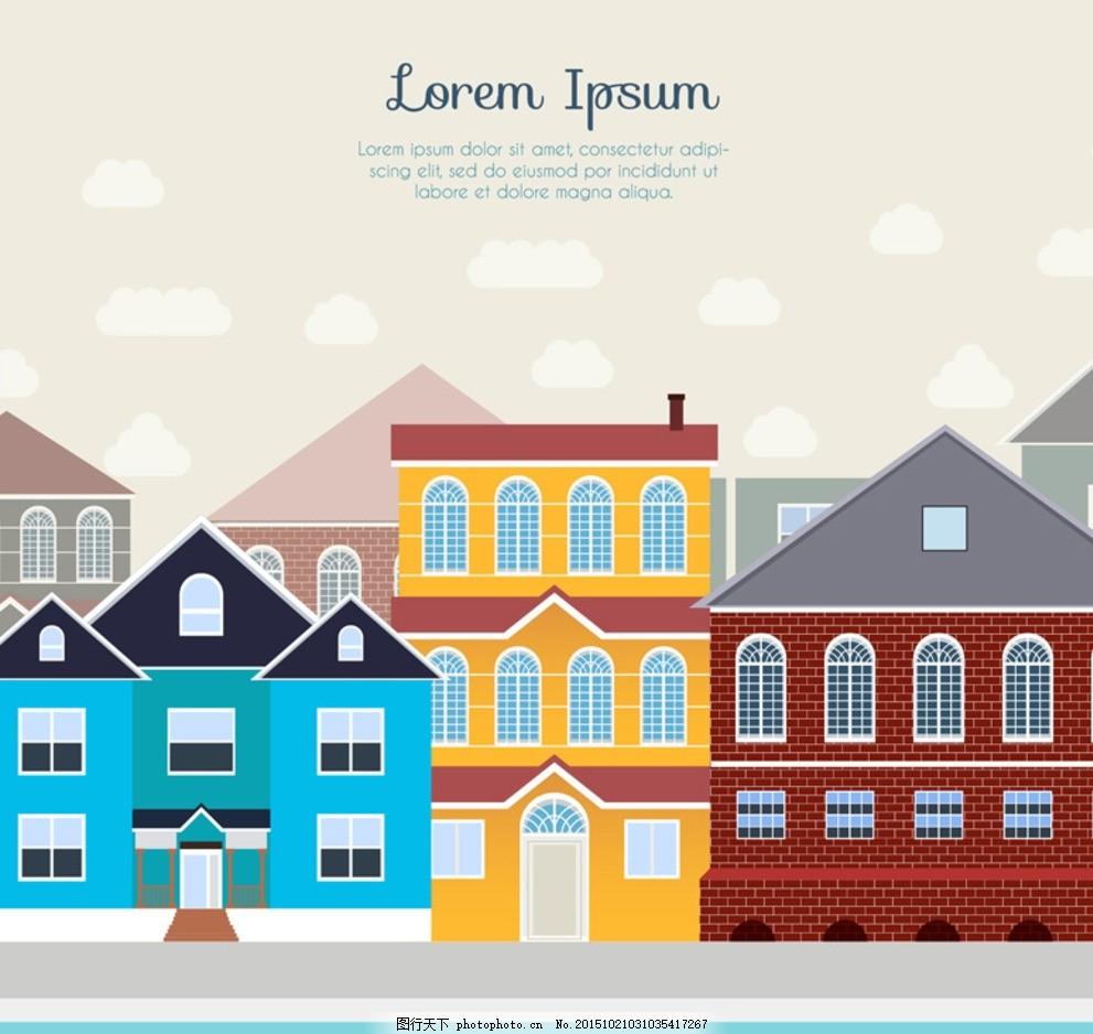 彩色街边建筑 矢量素材 房屋 楼房 街道 建筑 扁平化 城市 房子 小屋