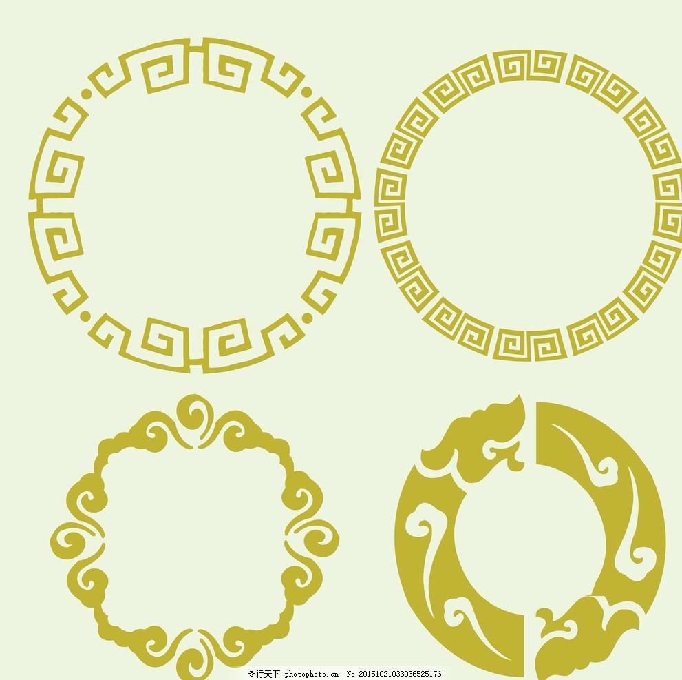 古典图案 回形纹 云纹 龙纹 回纹 圆形回纹 设计源文件 psd分层素材