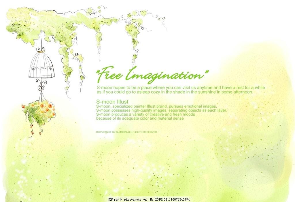 梦幻素材 树林漫画 背景 黄色 动漫 梦幻 韩国素材 ps风景素材 设计