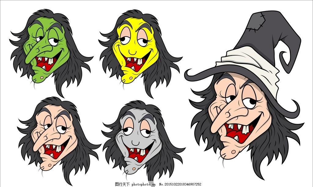 女巫 卡通女巫 卡通头像 长鼻子巫婆 矢量图 设计 动漫动画 动漫人物