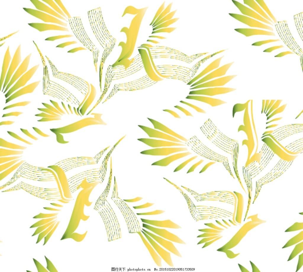 展翅高飞 个性大雁图 印花 印染 压花 雕刻 飞翔 鸟 艺术唯美