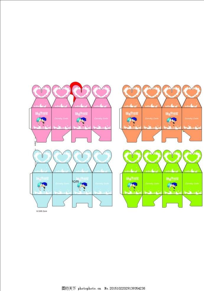 毕业设计 糖果包装盒 包装模版 展开图 平面图 糖果 色彩设计 包装