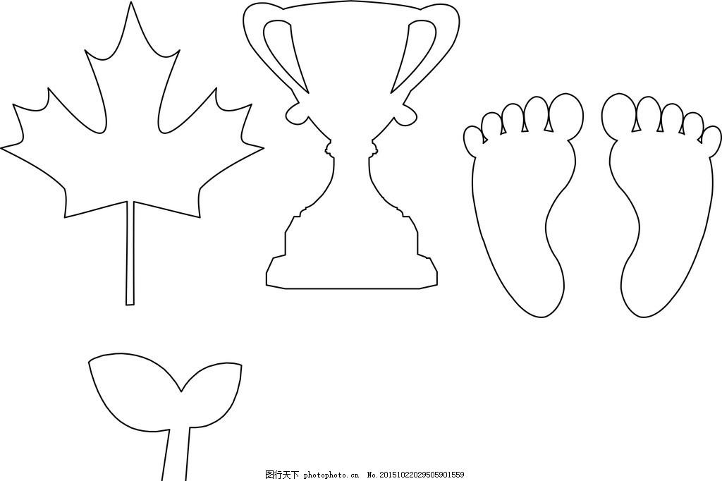 简笔画 设计图 手绘 线稿 1024_682