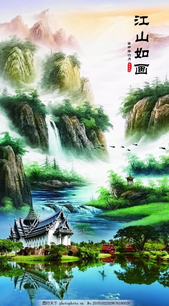 国画山水画 国画山水素材 水墨画 古典画 古代画 黄山云海 国画山水