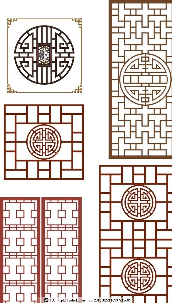 方形窗花 圆形窗花 长条窗花 窗花 古代窗花 设计 底纹边框 其他素材