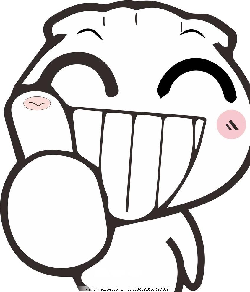 汤圆和饺子简笔画