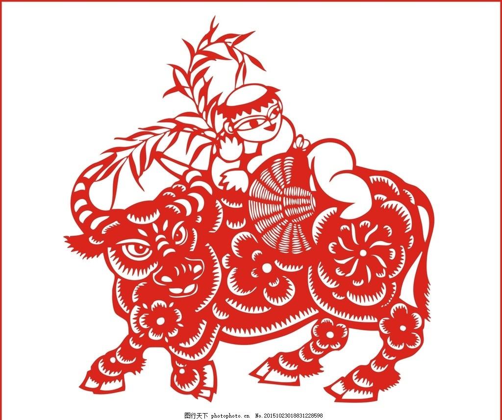 牧童剪纸 牧童 牛剪纸 窗花 剪纸艺术 中国剪纸 民间剪纸 剪纸 剪纸