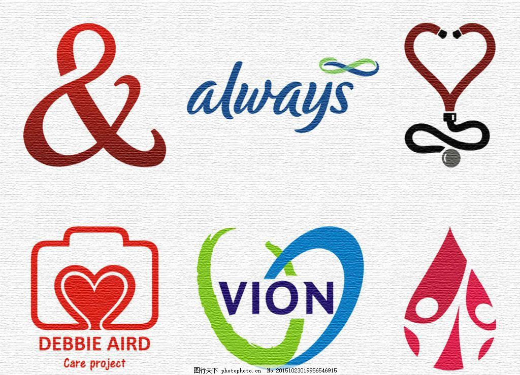 标志模板 标志设计 英文标志 心形标志 水滴标志 爱心标志 医生听筒