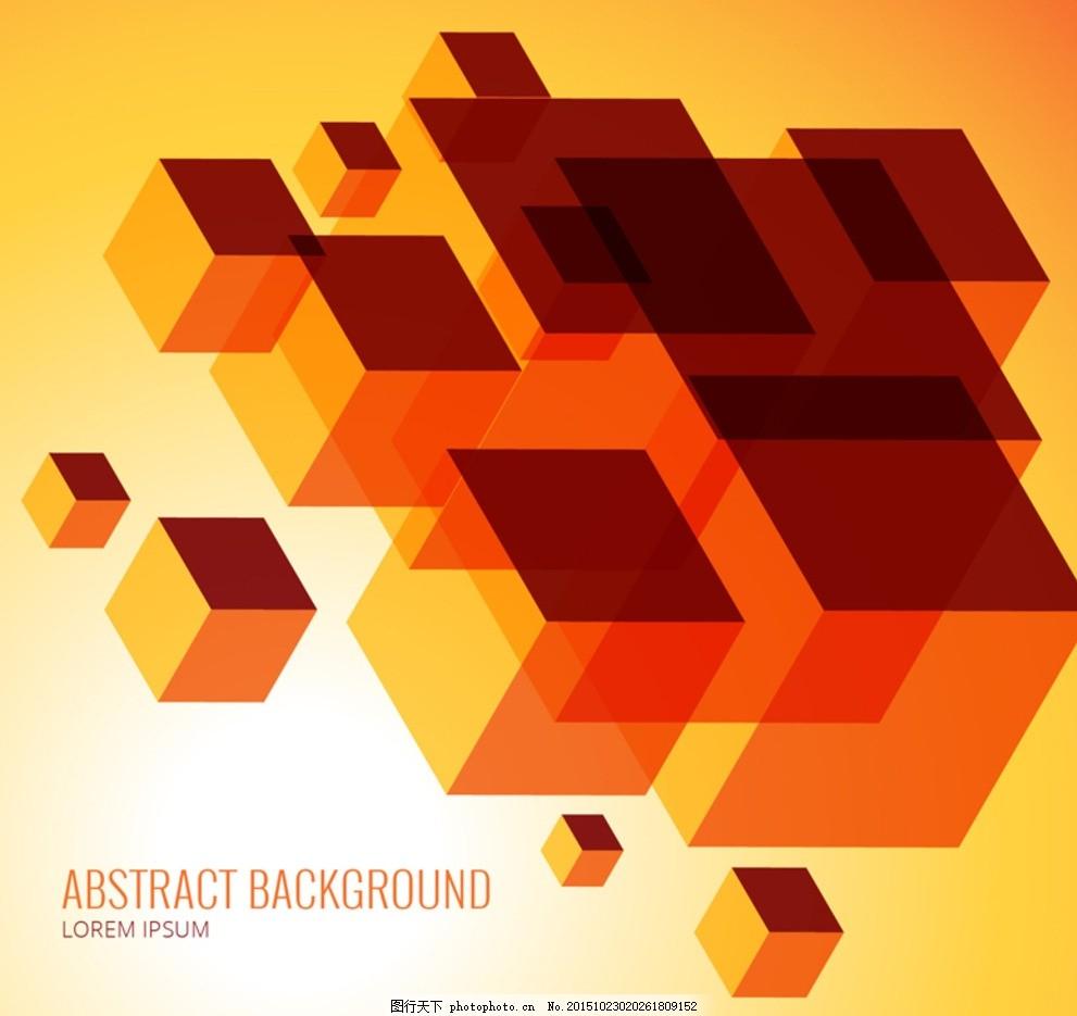 橙色正方体背景矢量素材 橙色 正方体 几何形 形状 多边形 叠影 重叠