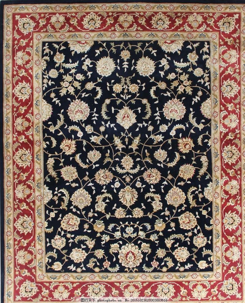美式波斯地毯纹样 花边花纹 波斯风格 地毯图案 地毯设计 地毯底纹