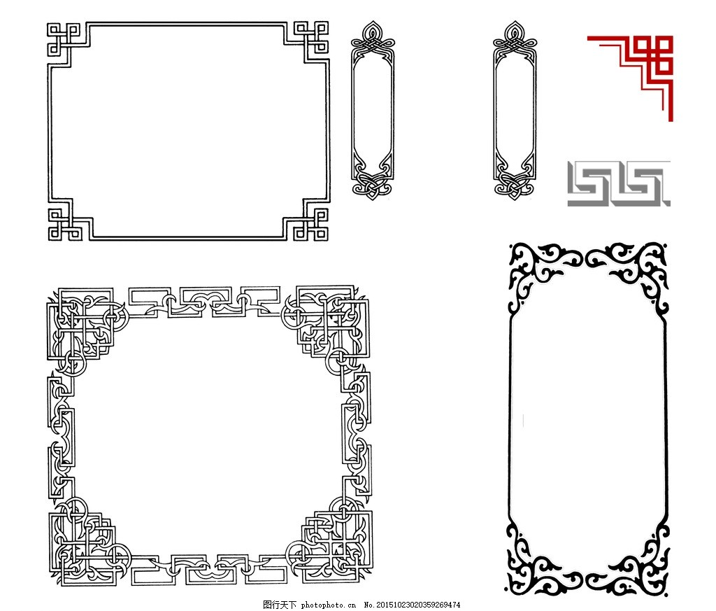 花纹相片框 花纹边框 纹路 古设计 古代元素图片