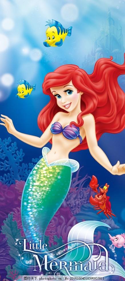 小美人鱼 美人鱼 公主 迪士尼 海底美女 小美人 设计 动漫动画 动漫