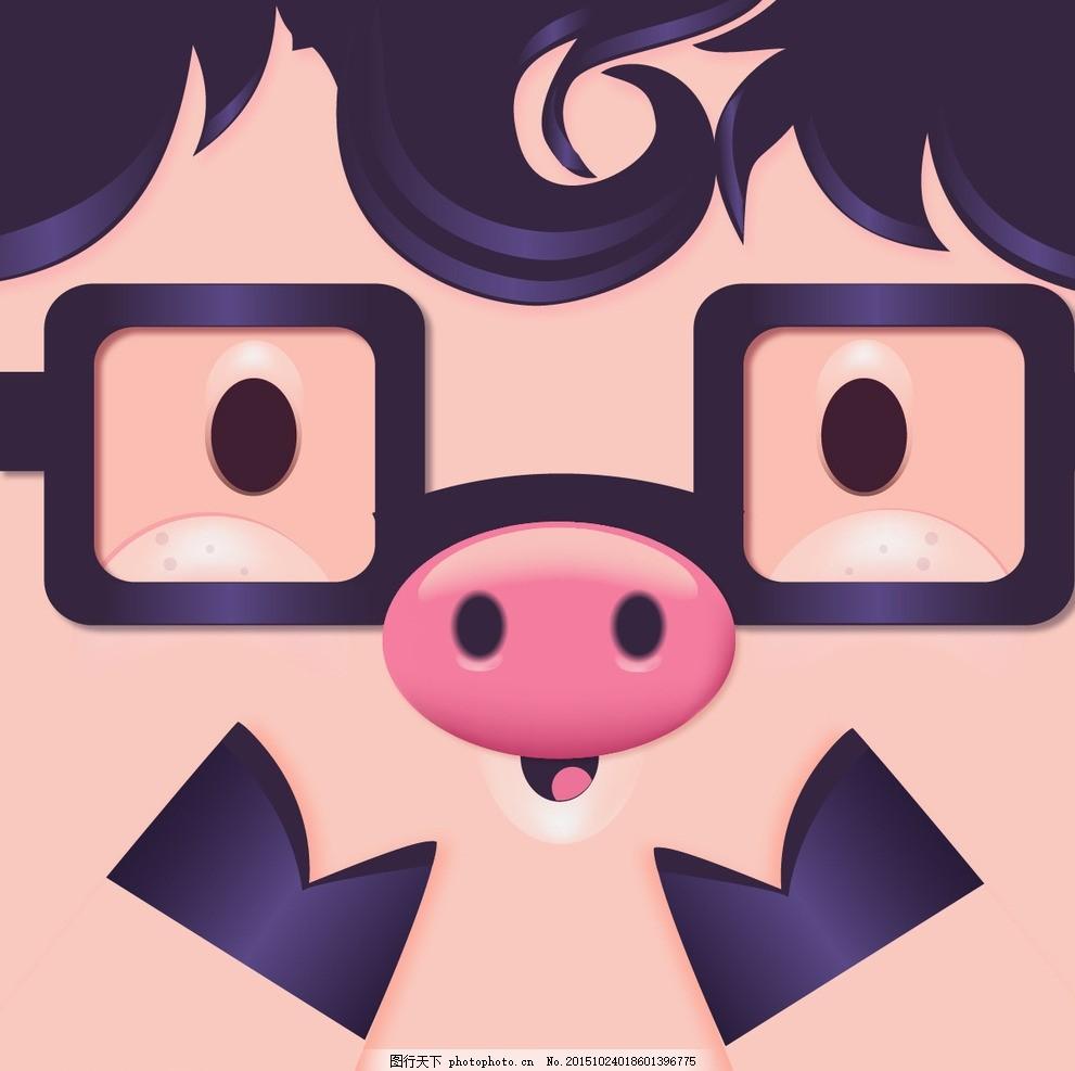 小猪 可爱猪 萌萌哒 萌猪 宠物猪 矢量图 分层图 图标类 设计 动漫