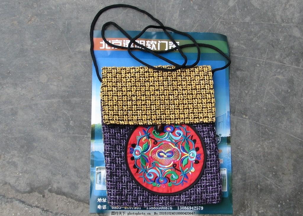 刺绣手腕袋 苗族刺绣 刺绣图案 刺绣工艺 工艺品 摄影