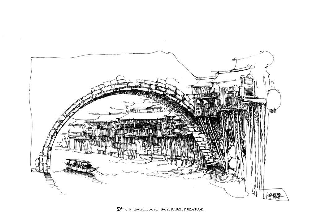 钢笔画 凤凰古城 风景画 建筑 凤凰古城写生 设计 文化艺术 绘画书法