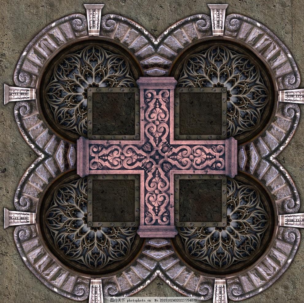 地砖材质 高贵典雅 无缝瓷砖贴图 欧式古典花纹 复古花纹 花纹花边