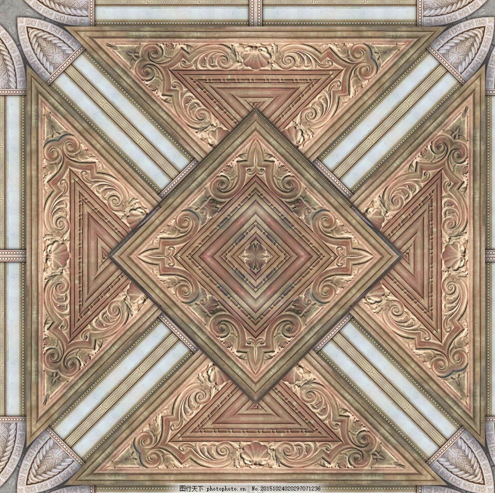 材料图像 瓷砖纹理贴图 大理石 地砖材质 高贵典雅 无缝瓷砖贴图 欧式
