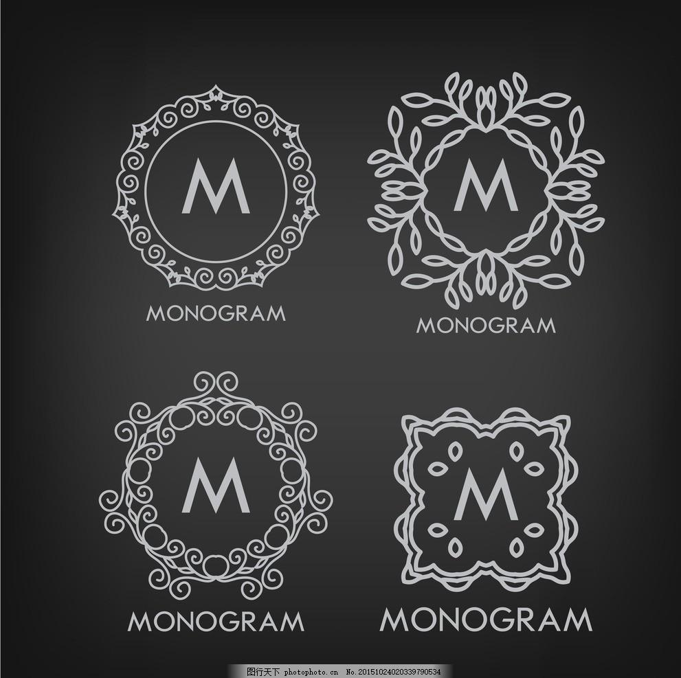 欧式花纹 花边 花纹图案 装饰花纹 字母 文本框 文字边框 装饰元素