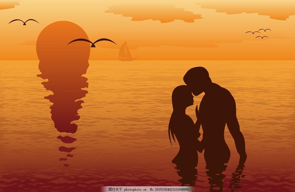 黃昏戀人 月光 海邊 黃昏戀 黃昏 愛情 戀人 情人 人物剪影 插畫 設計