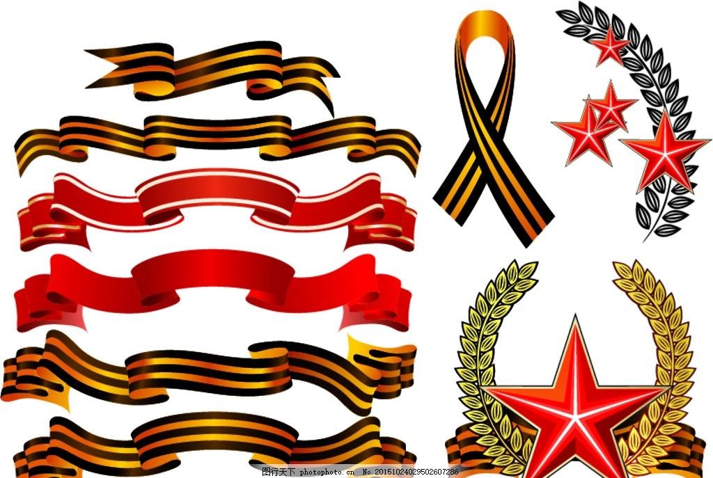 红色欧式徽章设计