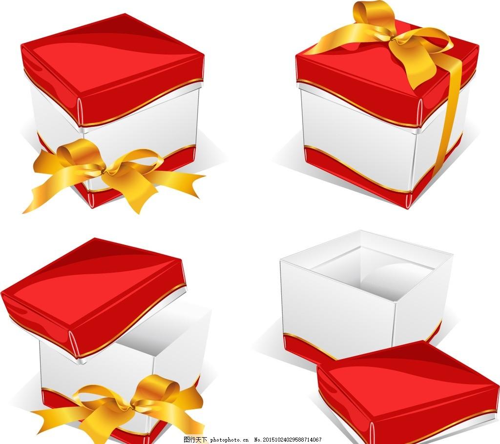 礼物包装盒