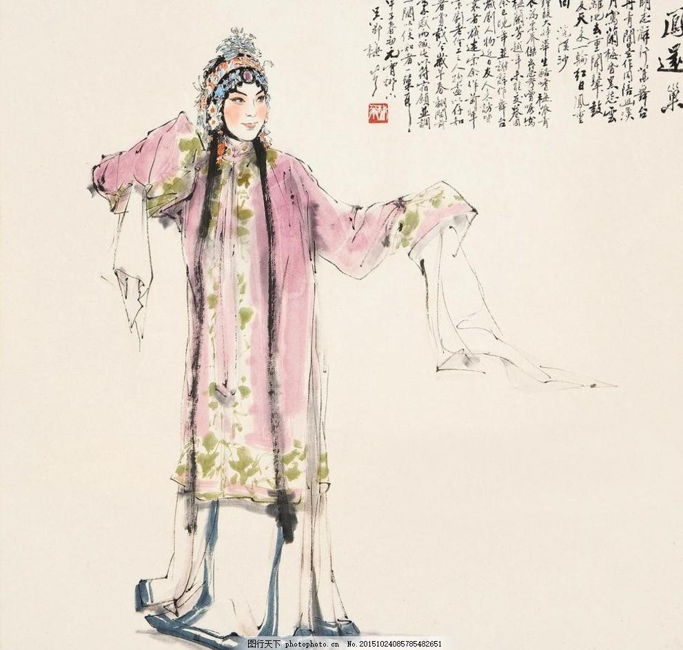 手绘戏剧人物 女京剧 戏曲人物 文化艺术 传统文化