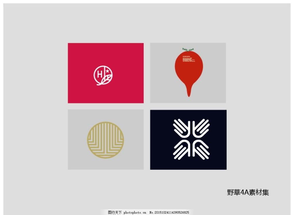 线条logo