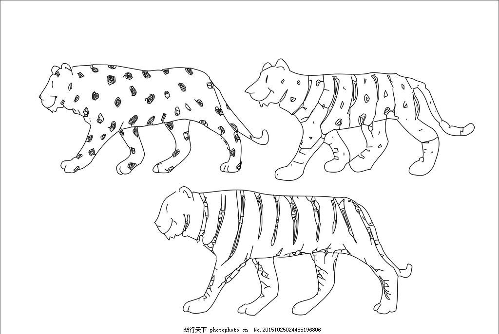 猎豹转速表电路图