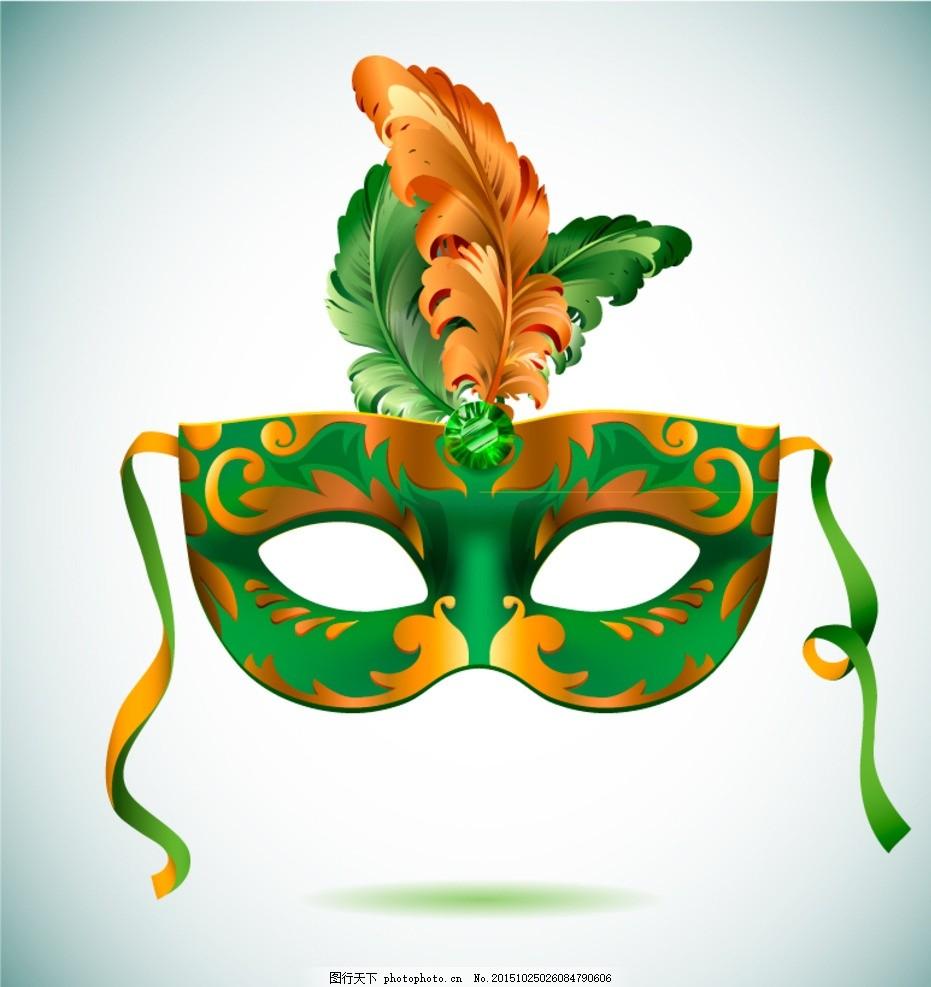 花色面具矢量素材 化妆舞会 花纹 女士面具 羽毛 派对 插画 背景