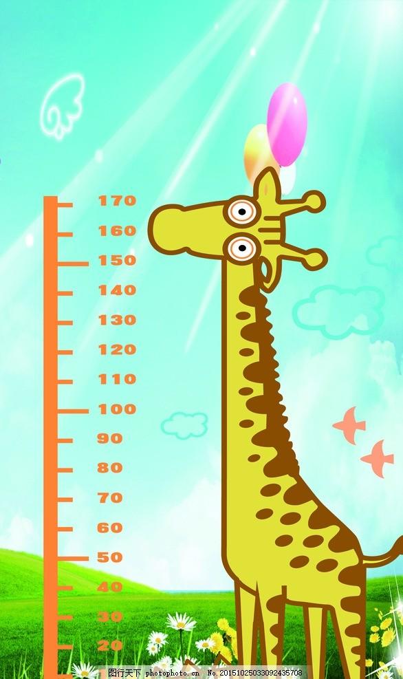 测身高图 长颈鹿 儿童画 动画 风景