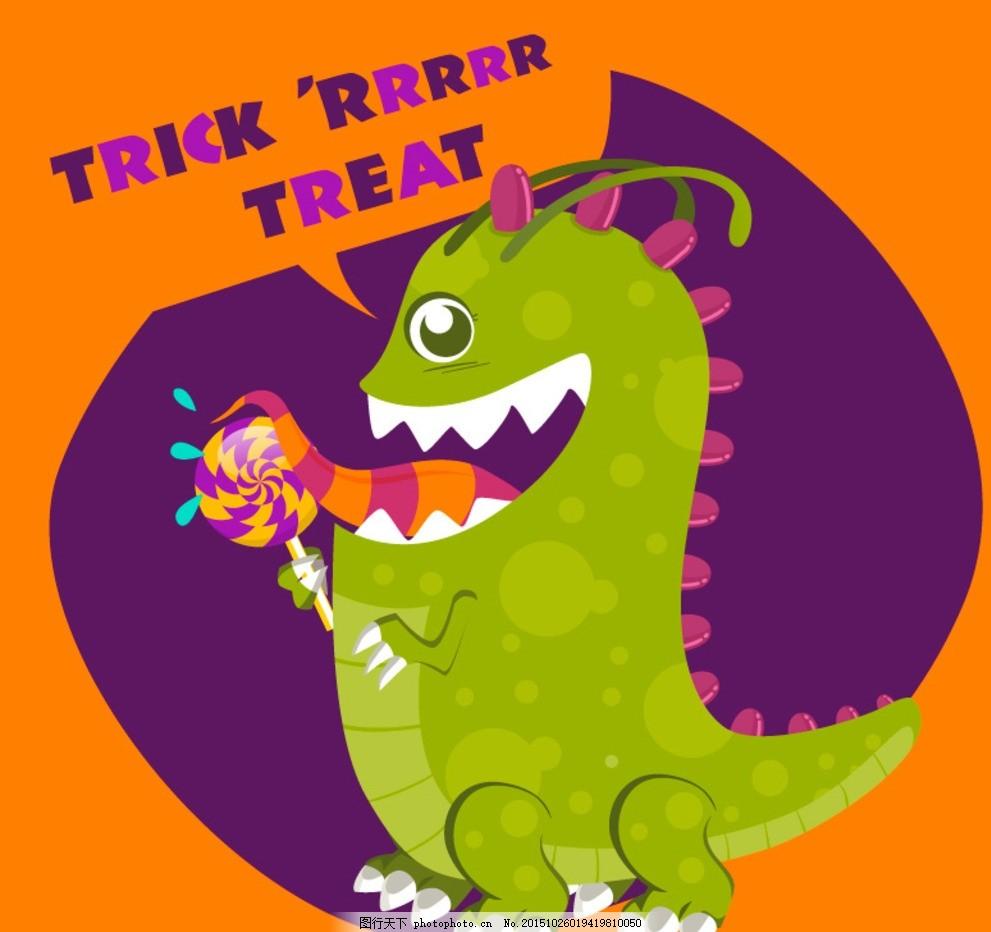 可爱卡通抢糖怪物矢量素材 万圣节 怪兽 棒棒糖 装饰 卡片 插画