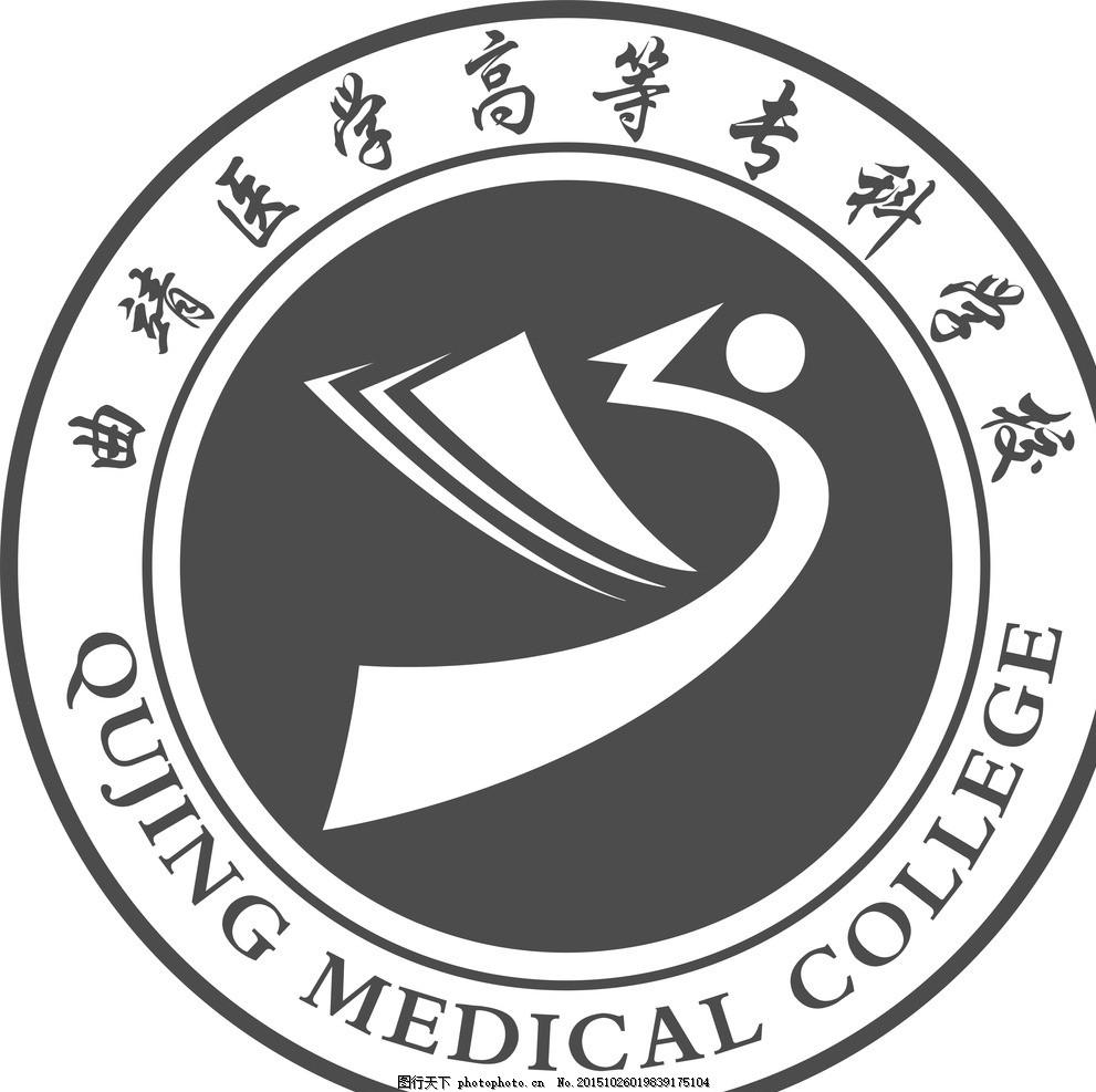 曲靖医学高等专科学校护理专业怎么样,这所学校好吗?