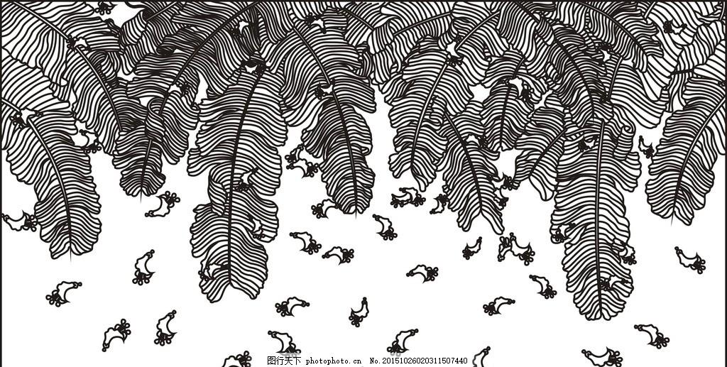 芭蕉树林 树叶 线条图案 精美线条 图案线条 花纹图片