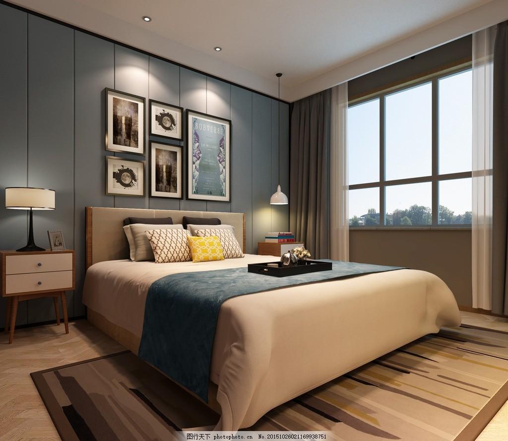 现代北欧风格 卧室效果图 室内设计 家装 设计师