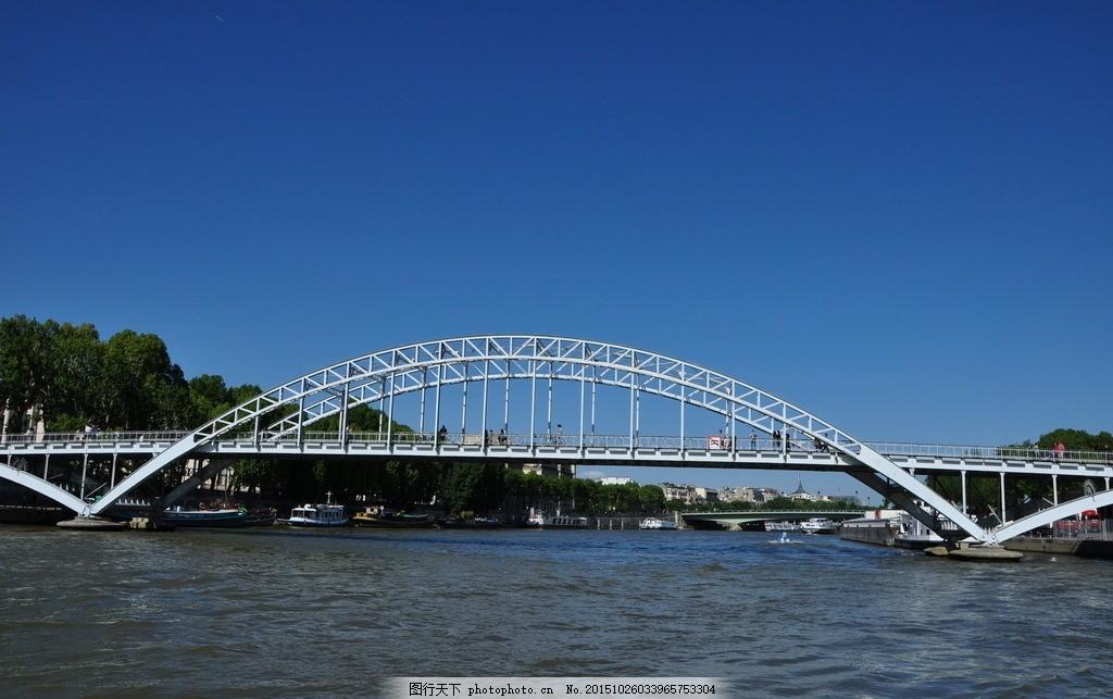 巴黎赛纳河上的桥 巴黎 赛纳河 桥梁 欧式古建筑 法国旅游 摄影 旅游