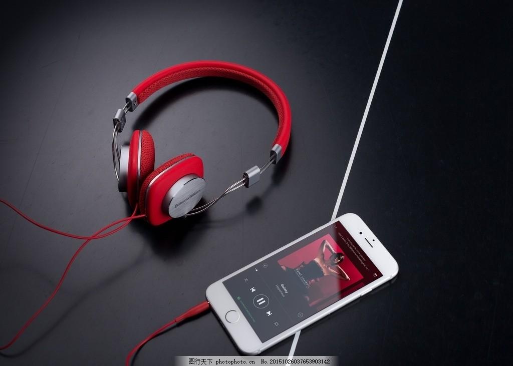 耳机手机 苹果 电子产品 数码 摄影