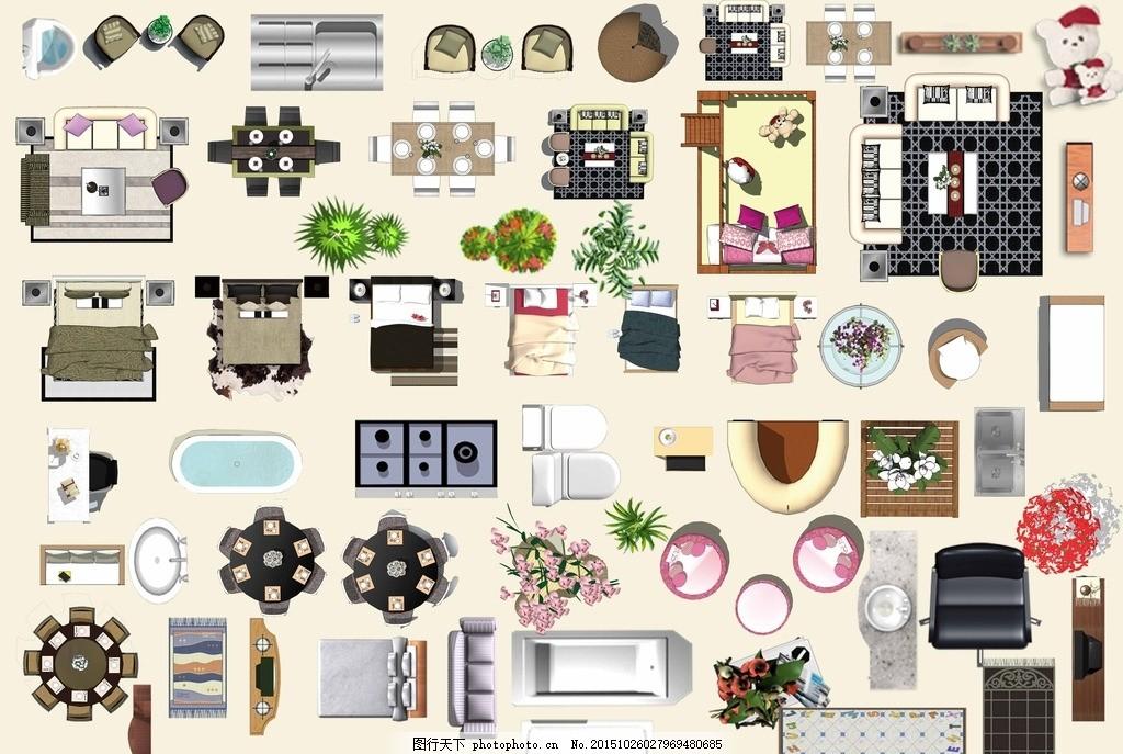 ps乒乓桌 沙发 地毯 电视柜 桌椅 设计 环境设计 室内设计 300dpi psd
