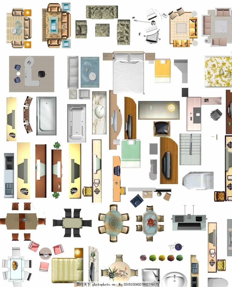ps家具 ps床 地毯 沙发 植物 桌椅 设计 环境设计 室内设计 72dpi psd