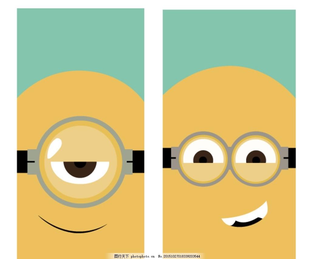 小黄人卡通人物图片