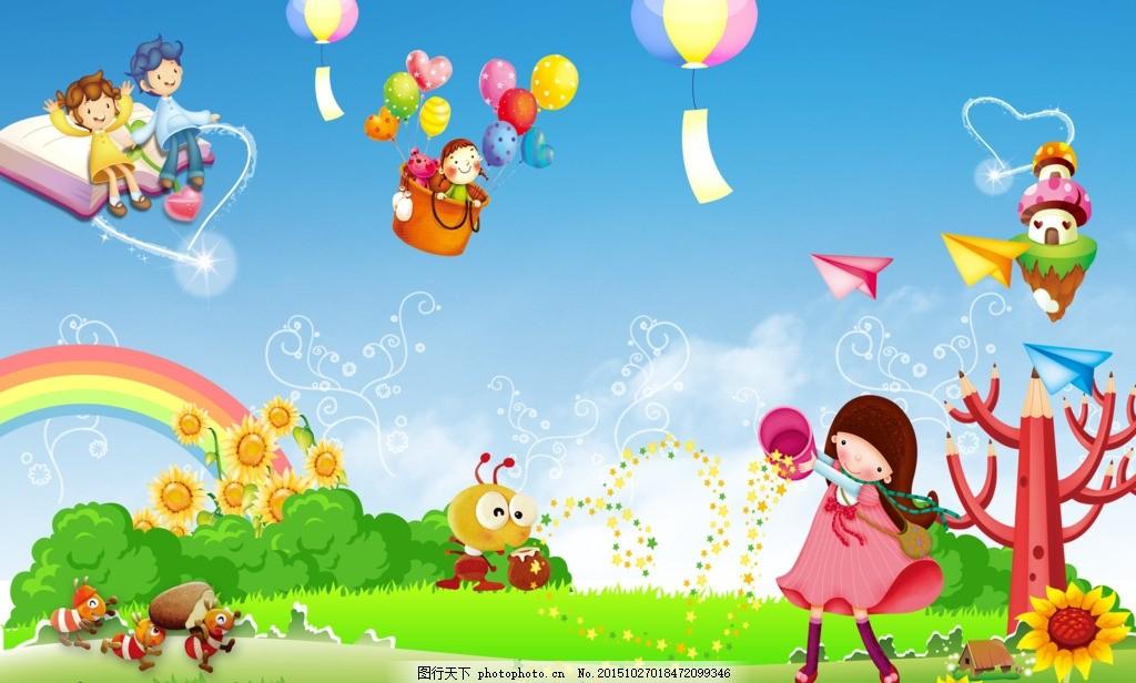 幼儿园 卡通 儿童画 分层模板 彩色 设计 动漫动画 风景漫画 300dpi p