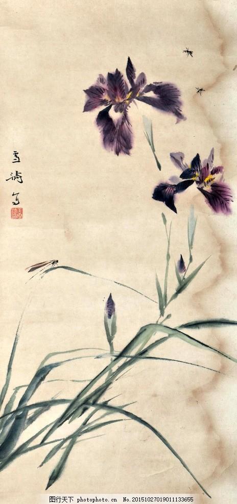 王雪涛 花卉蜜蜂 写意 水墨画 国画 中国画 传统画 名家 绘画