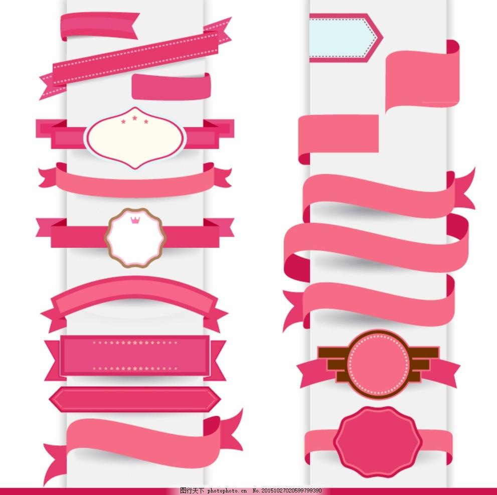 红色丝带标签,包装丝带 蓝色丝带 丝带素材 礼盒包扎